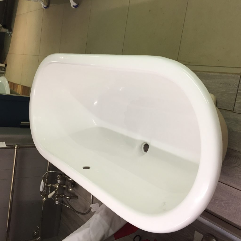 Antique French Double Ended Bath