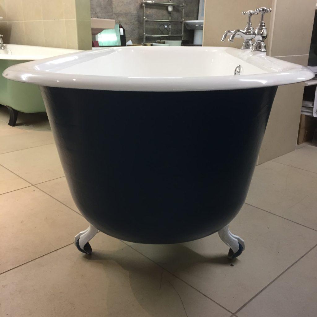 Antique French Bath